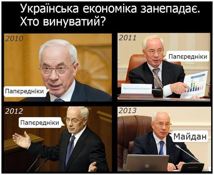 """""""Покращення"""" все ближе: прямые инвестиции в украинскую экономику упали в два раза, - Госкомстат - Цензор.НЕТ 6743"""