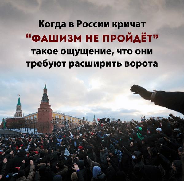Молдова оштрафовала каналы за трансляцию кремлевской пропаганды об Украине - Цензор.НЕТ 1895