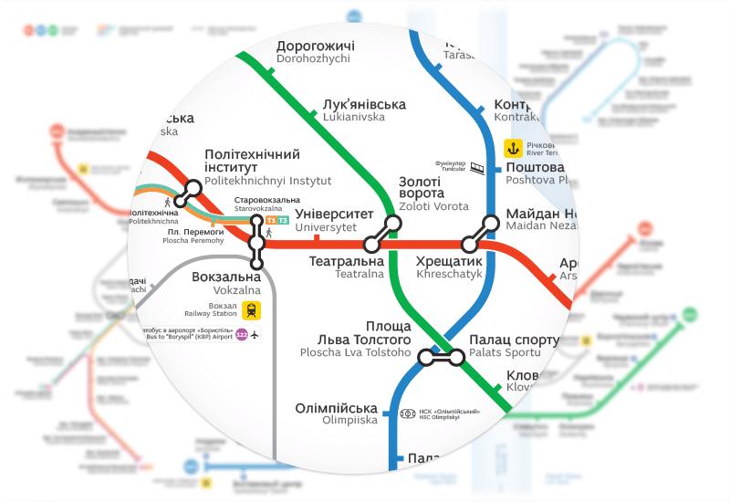 Сейчас карты в киевском метро